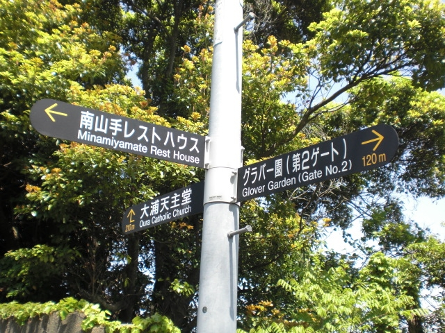 http://narutaki.co.jp/blog/sightseeing/img/10050302-04.JPG